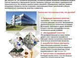 Fabrikant en leverancier van pesticiden wereldwijd - фото 2