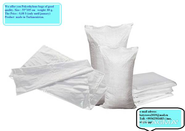 Polyethylene bag wholesale
